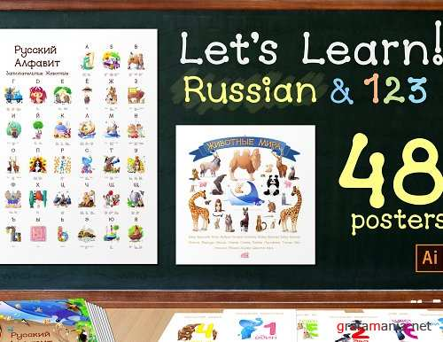 CM - Vector Russian Learning 1226910