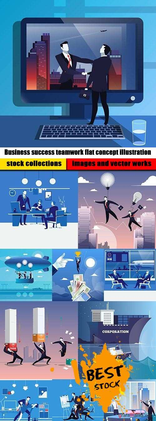Business success teamwork flat concept illustration
