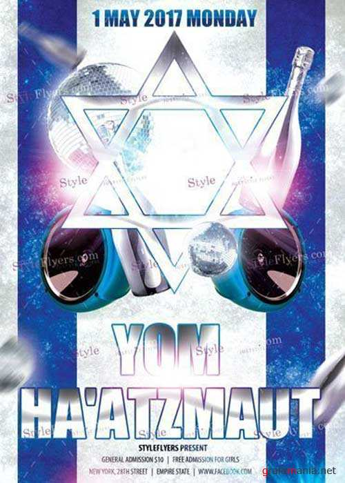 Yom Ha'atzmaut V18 PSD Flyer Template