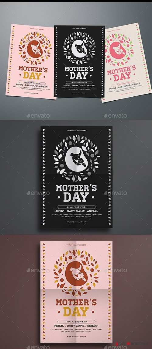 Simple Mother's Day Flyer 19770394