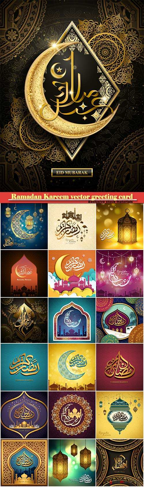 Ramadan Kareem vector greeting card, islamic background #4