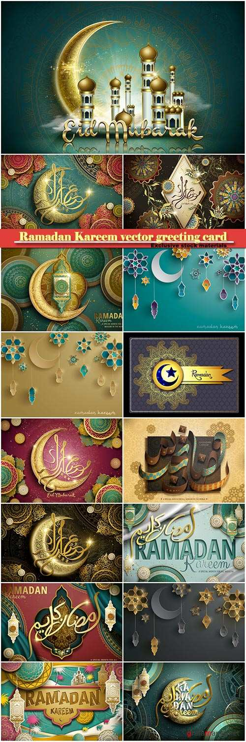 Ramadan Kareem vector greeting card, islamic background #5