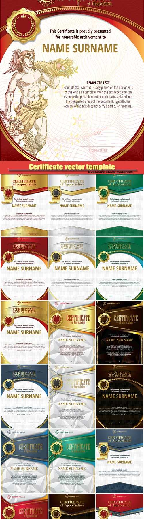 Certificate vector template with golden beige and dark round frame