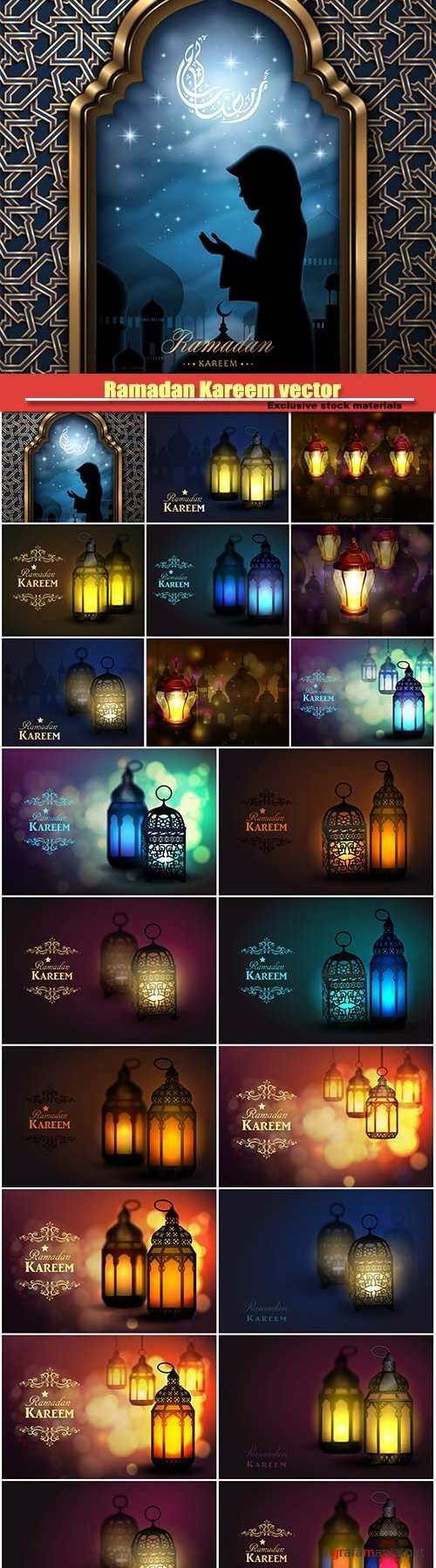 Arabic lamps with lights for Ramadan Kareem vector