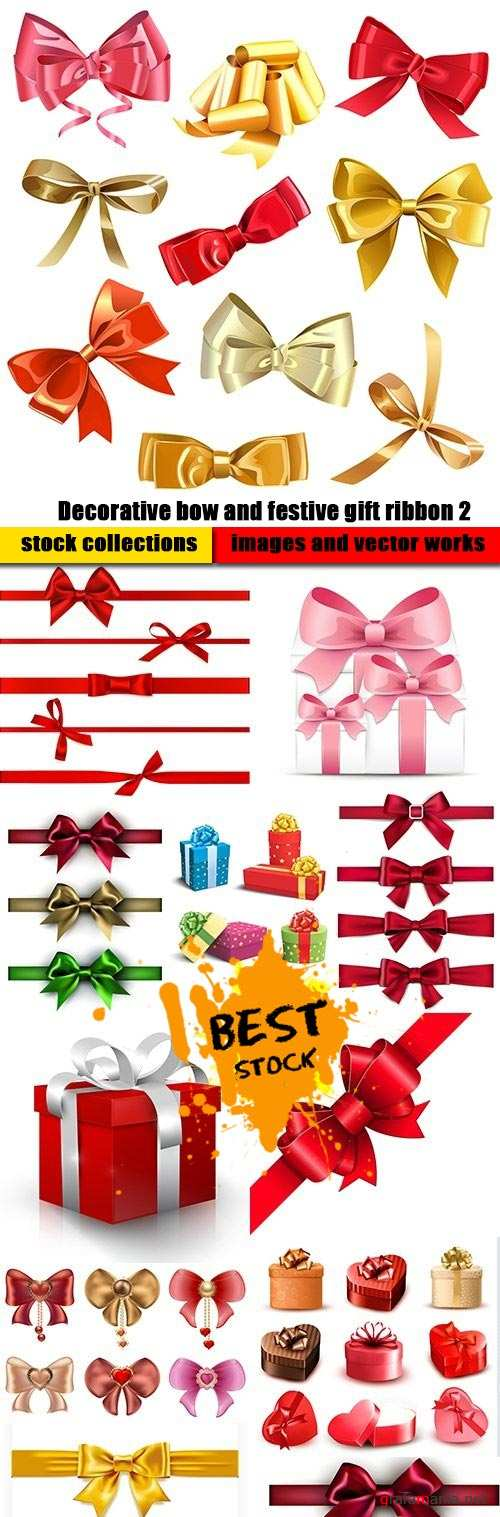Decorative bow and festive gift ribbon 2