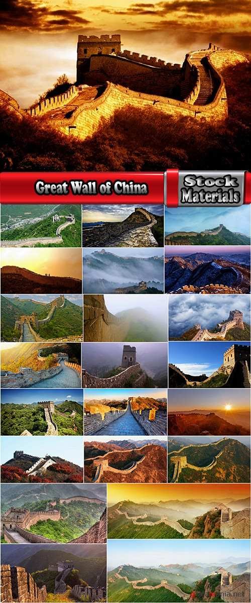 Great Wall of China historical monument stone landscape nature 23 HQ Jpeg