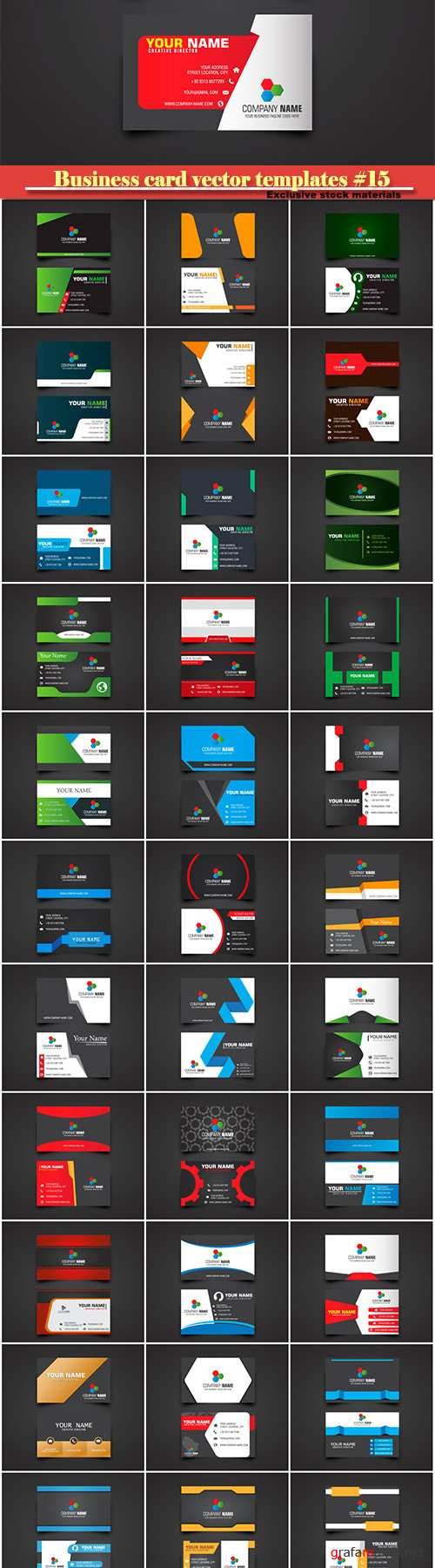 Business card vector templates #15