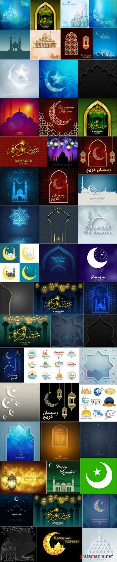 Islamic Design and arab elements - 50 EPS