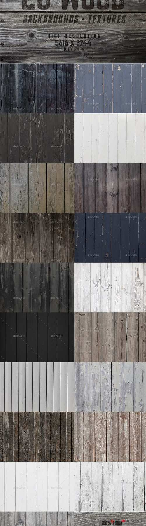 20 Beautiful Wood Backgrounds / Textures 20222804