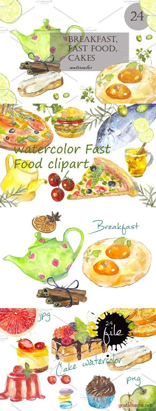 Fast Food Watercolor 1693569