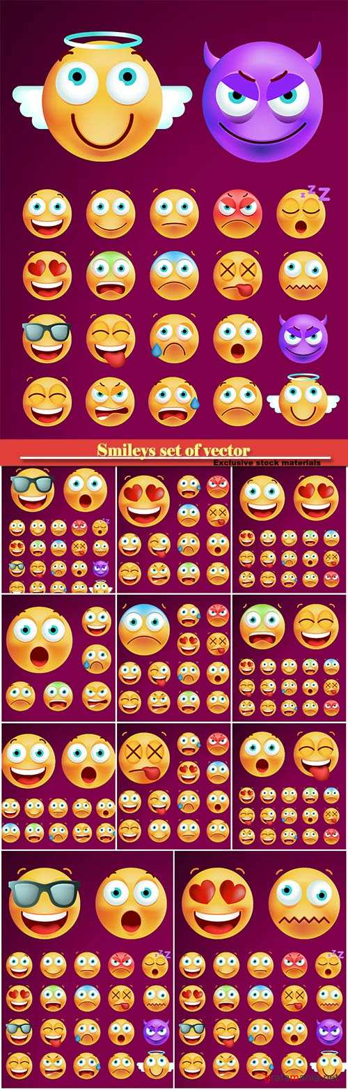 Smileys set of vector