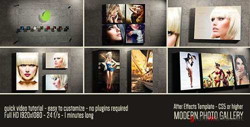 Modern Photo Gallery 5958349 - Project for After Effects (Videohive)