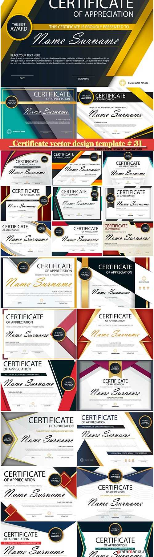 Certificate and vector diploma design template # 31