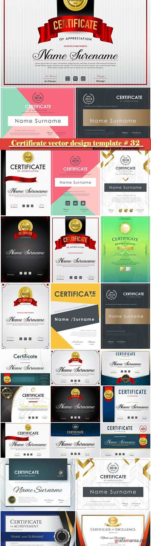 Certificate and vector diploma design template # 32