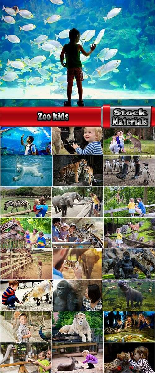 Zoo kids children's mom dad parents fun holiday holiday animals in a cage 25 HQ Jpeg