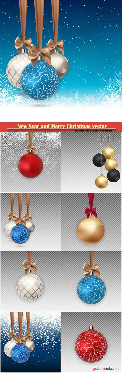 New Year and Merry Christmas vector winter background with ball