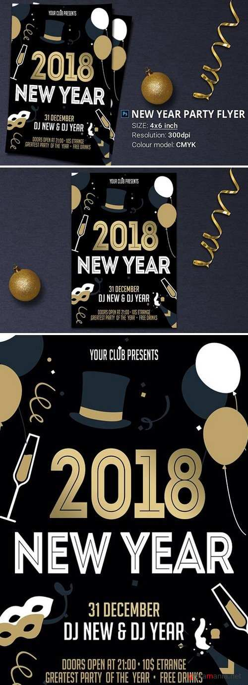 New Year Party Flyer 1884166