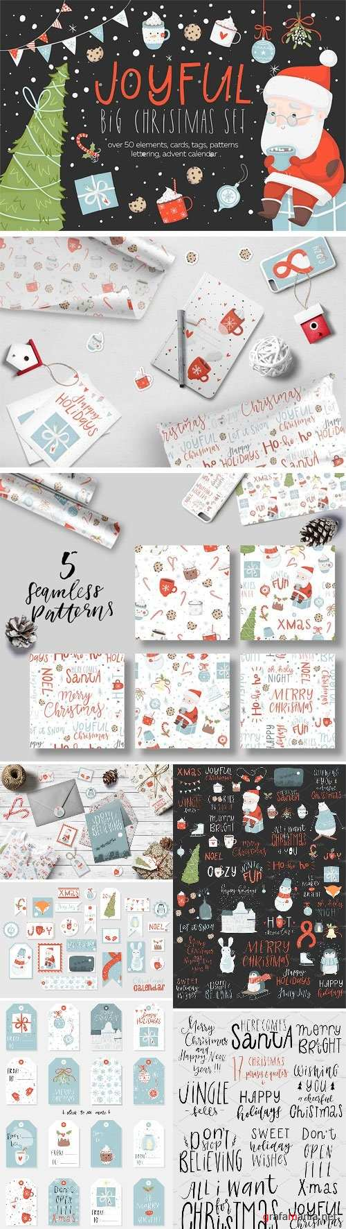 Merry Christmas - Cute and Cozy Set - 1938964