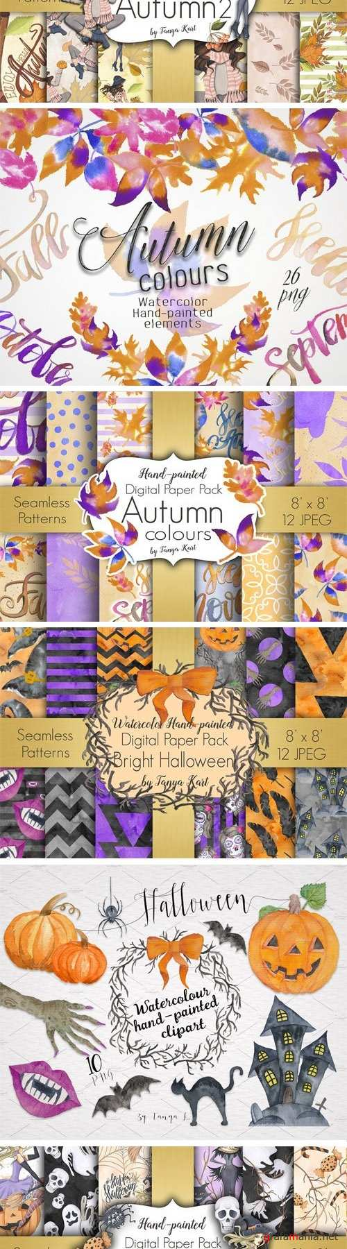 Fall for Autumn - Watercolor Clipart - 1741003