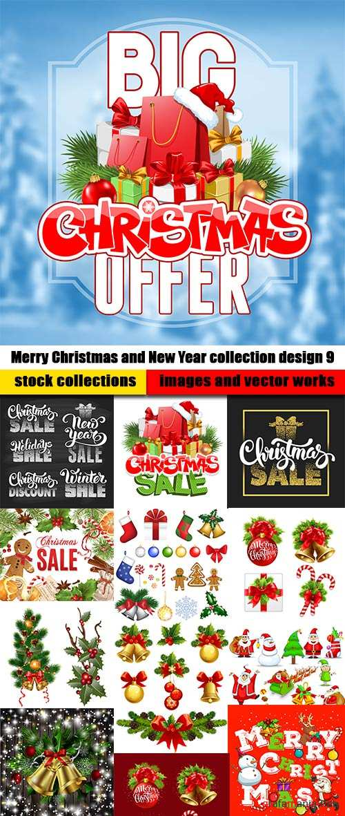 Merry Christmas and New Year collection design 9