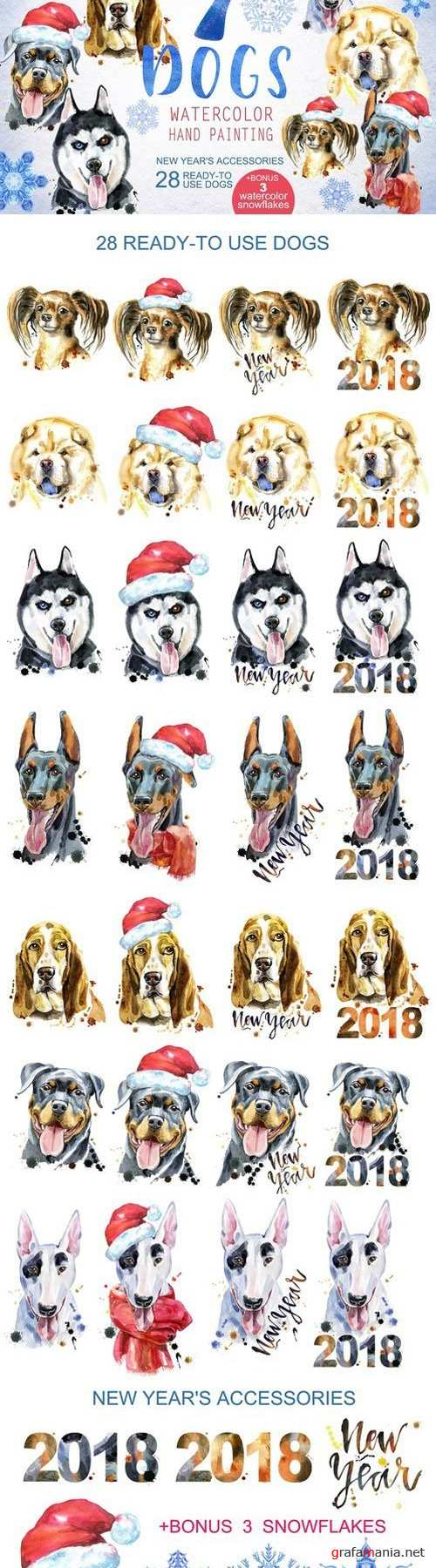 Watercolor dogs. New Year's set 2022903