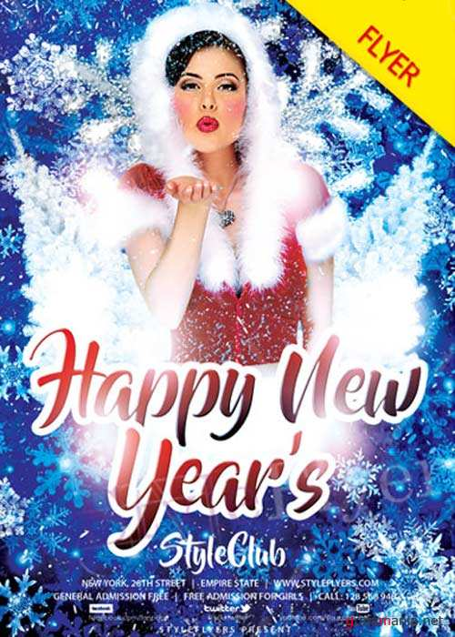 Happy New Year's Party V44 2017 Flyer PSD Template