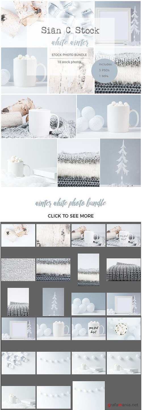 Winter White Stock Photo Bundle 1998768