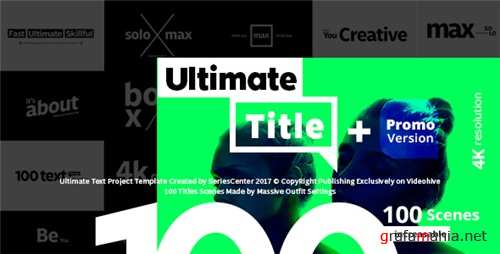 Ultimate Text | 100 Titles Animation - After Effects Project (Videohive)