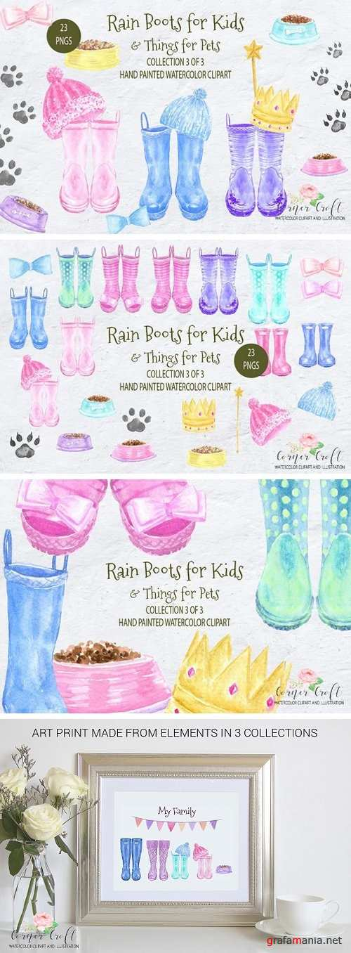 Watercolor Rain Boots for Kids 2104073