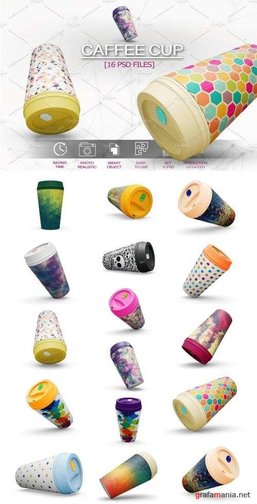 Coffee Cup MockUp Vol.2 - 2108304