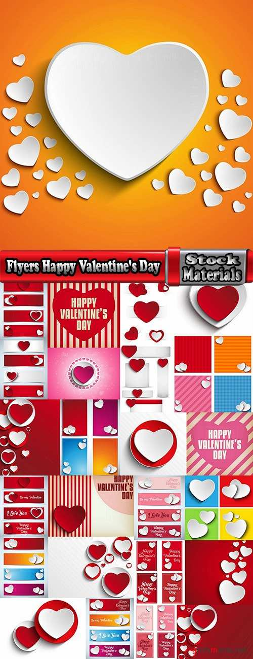 Flyers Happy Valentine's Day # 4-25 Eps