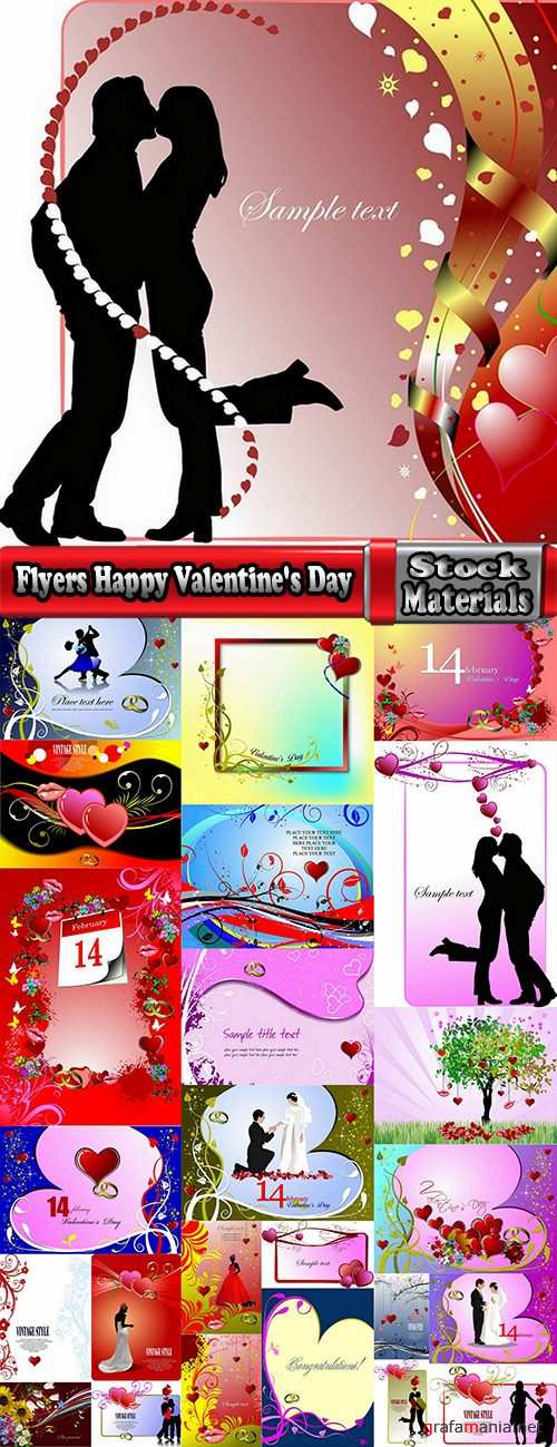 Flyers Happy Valentine's Day # 5-25 Eps