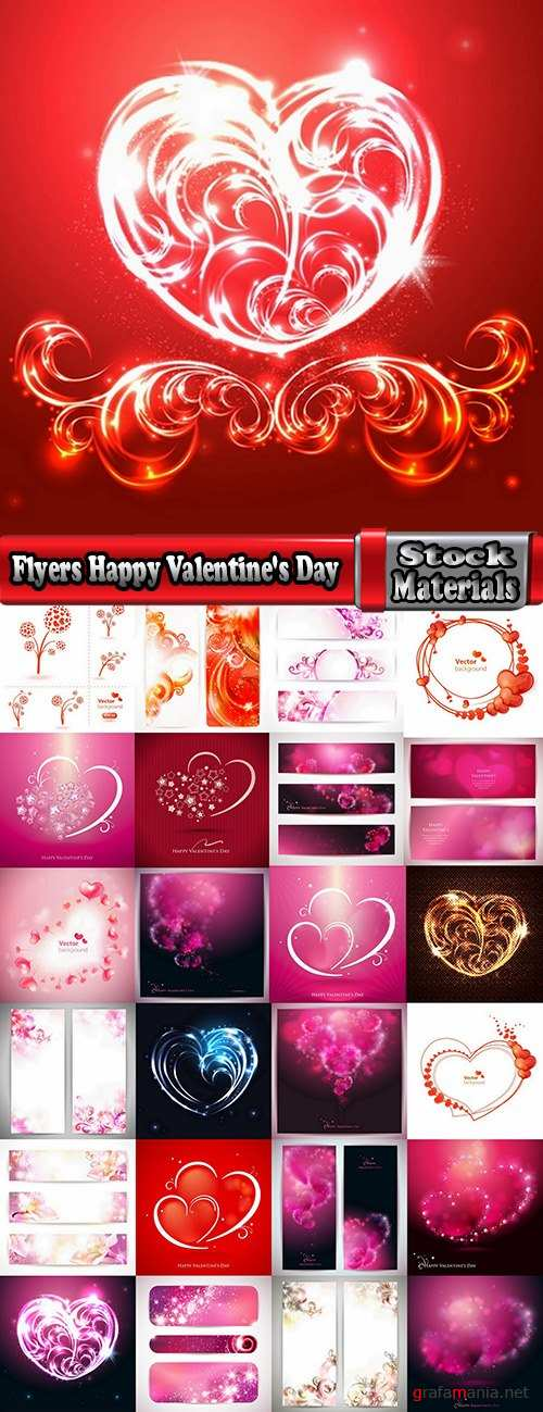 Flyers Happy Valentine's Day 25 Eps