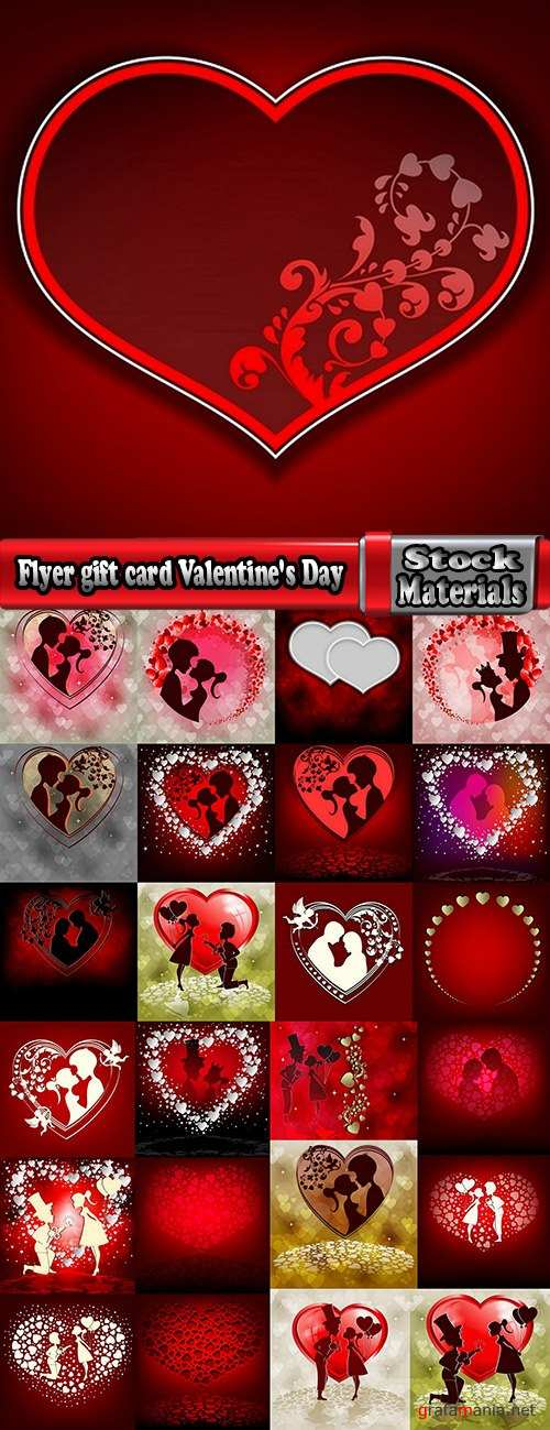 Flyer gift card Valentine's Day invitation card vector image 4-25 EPS