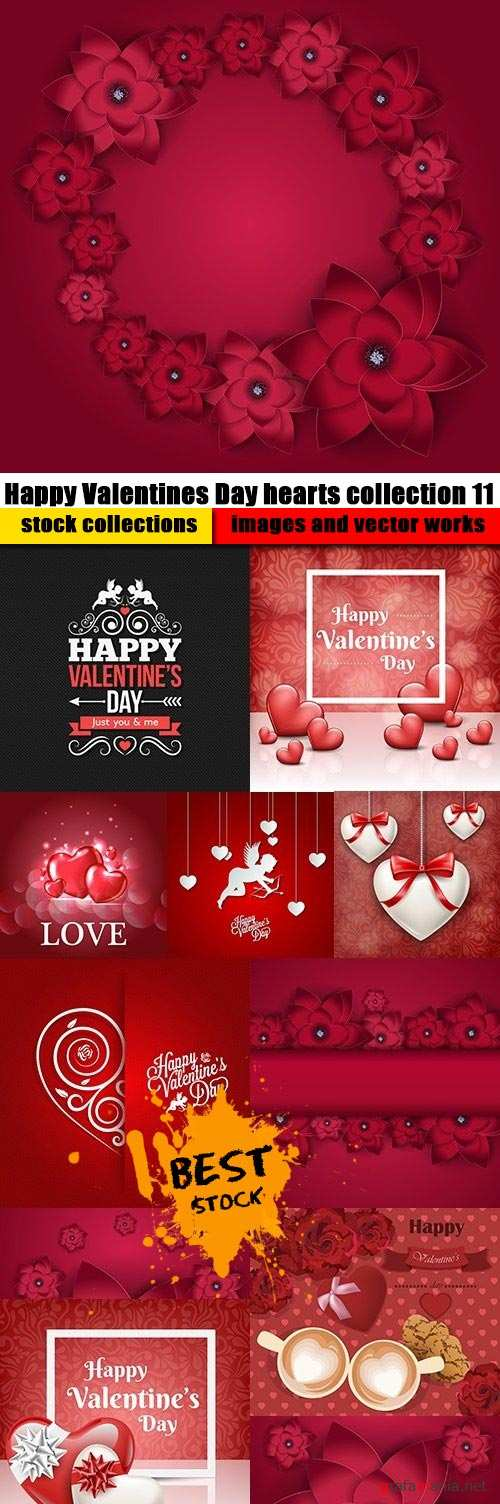 Happy Valentines Day hearts collection 11