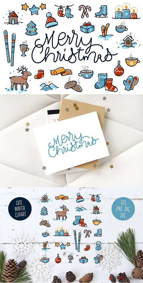 Merry Christmas small clipart 2133551