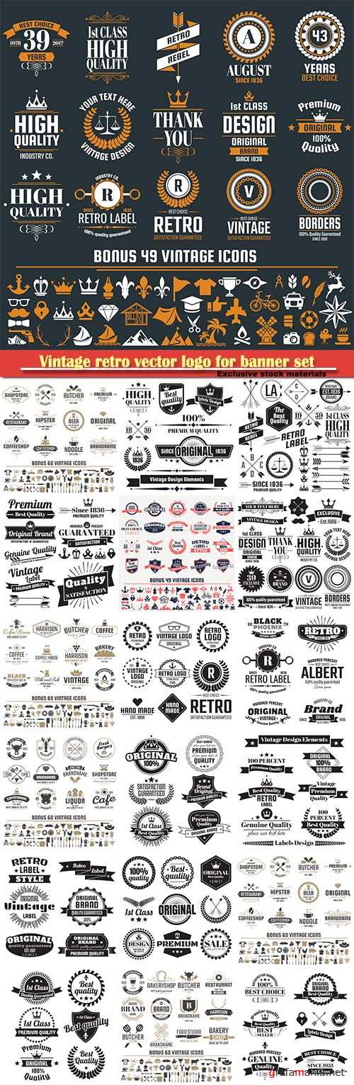 Vintage retro vector logo for banner set