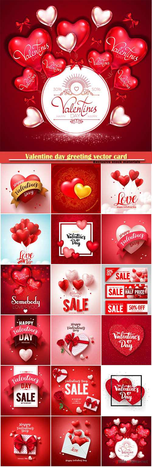 Valentine day greeting vector card, hearts i love you # 4