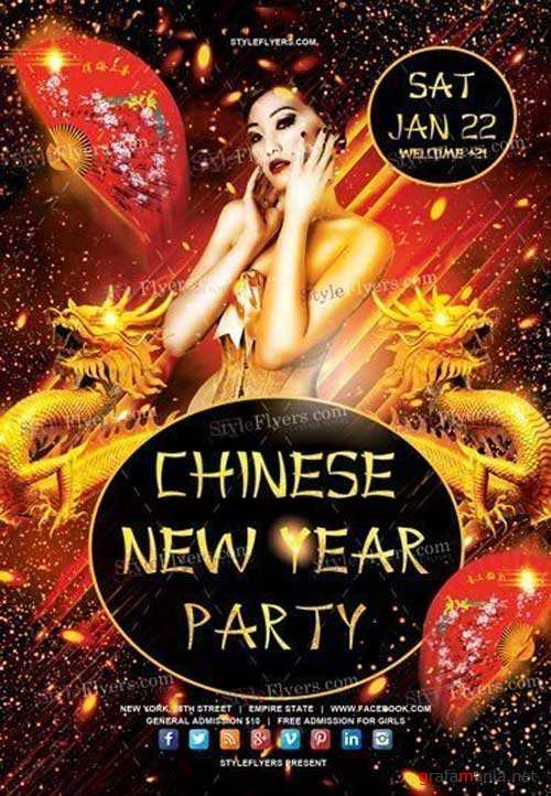 Chinese New Year Party V5 2018 Premium PSD Flyer Template