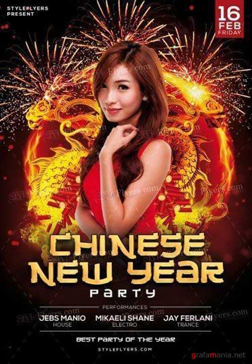 Chinese New Year Party V6 2018 PSD Flyer Template