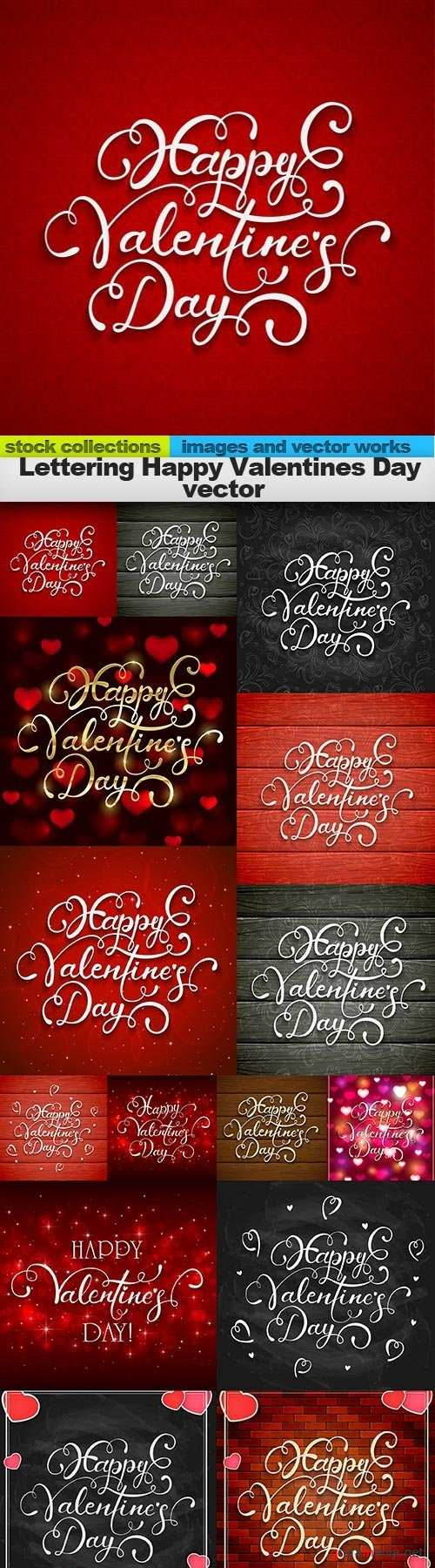 Lettering Happy Valentines Day vector, 15 x EPS