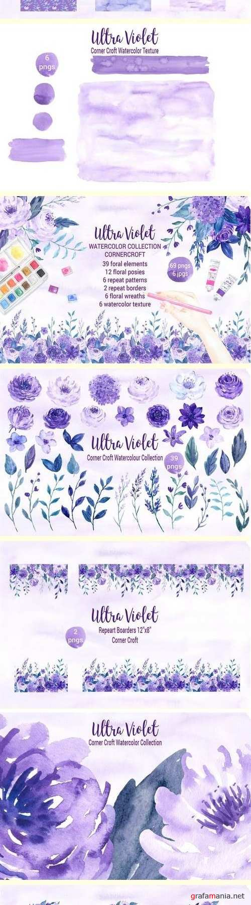 Watercolor Ultra Violet Collection - 2225261