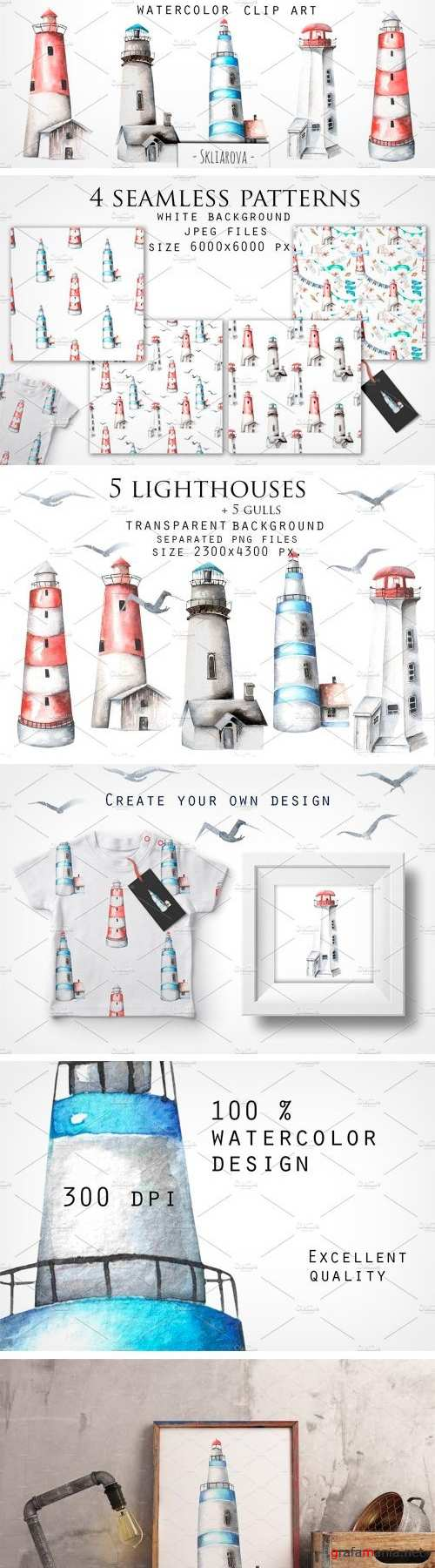 Lighthouses. Watercolor CLip Art. - 2165152