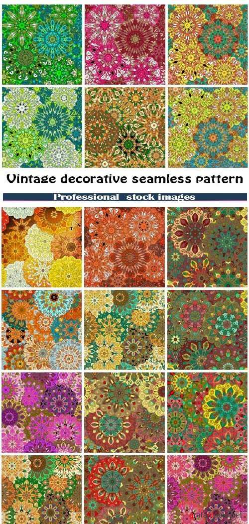 Seamless Pattern - Vintage Decorative Elements 18xEPS