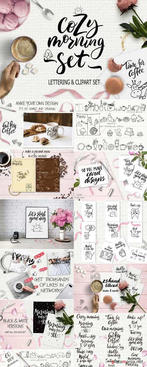 Cozy morning: lettering & clipart 2151481