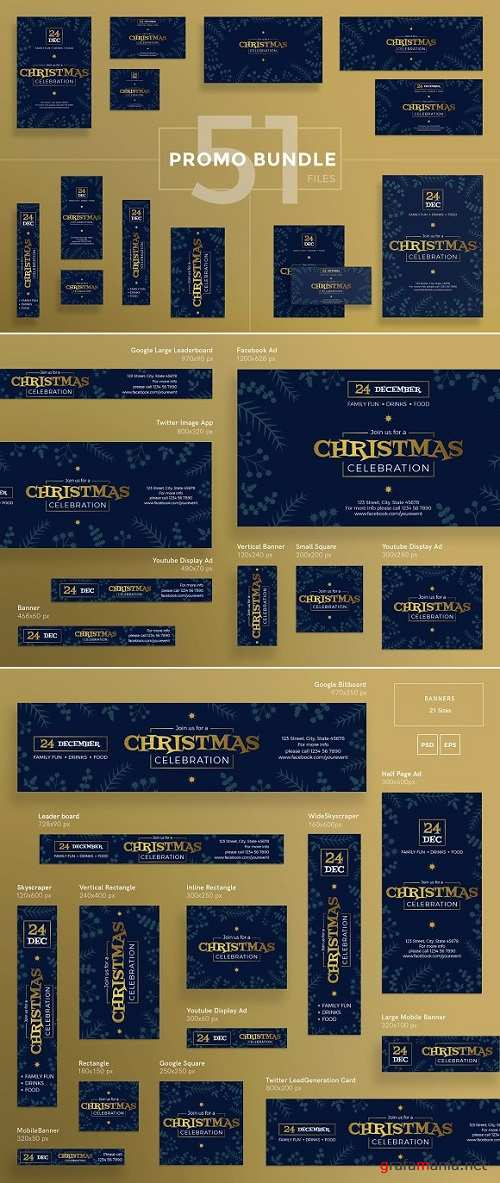 Promo Bundle | Christmas Celebration - 2091242
