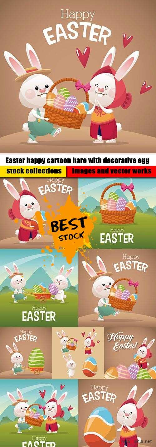 Easter happy cartoon hare with decorative egg