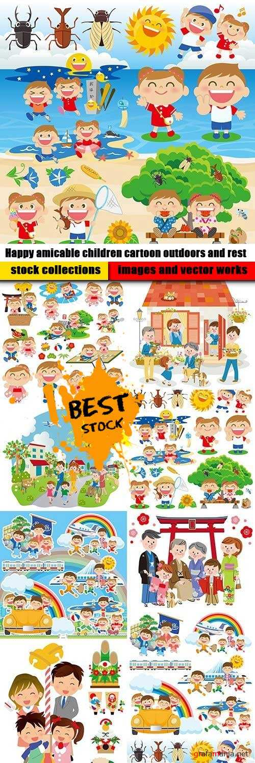 Happy amicable children cartoon outdoors and rest