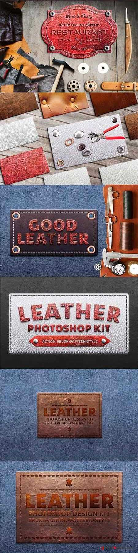 Photoshop Leather Kit - 2200411