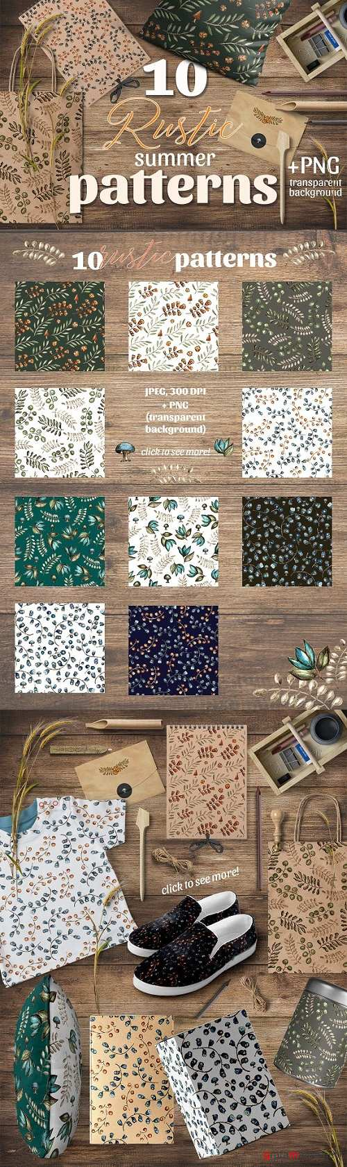 Rustic Pattern Collection - 1630863